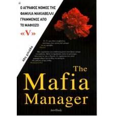THE MAFIA MANAGER
