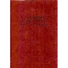 ΤΑ ΚΡΙΣΙΜΑ ΝΤΟΚΟΥΜΕΝΤΑ ΤΟΥ ΚΥΠΡΙΑΚΟΥ  1959-1967 (3 ΤΟΜΟΙ)