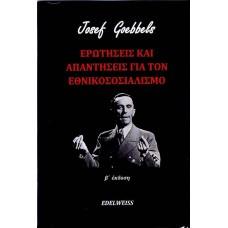 Ερωτήσεις και Απαντήσεις για τον Εθνικοσοσιαλισμό